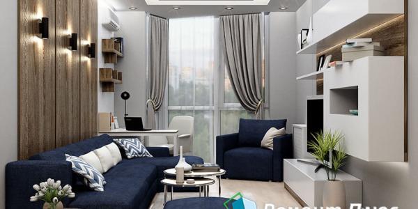 Дизайн и Ремонт гостиной под ключ